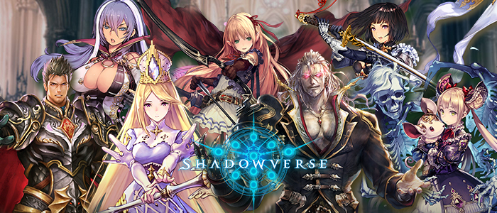 shadowverse-new