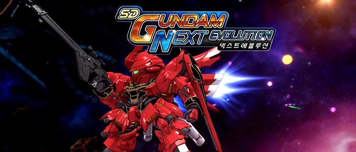 sd-gundam-evolution-beta