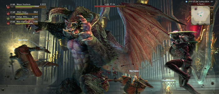 dragons-dogma-cbt