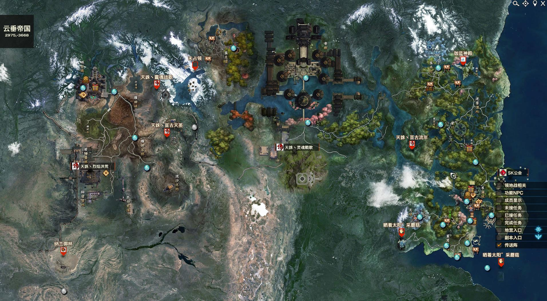 Steparu news reviews previews and information for foreign worldmap gumiabroncs Choice Image