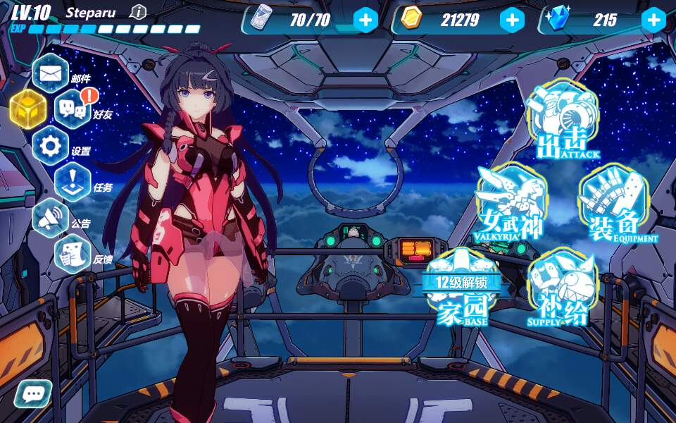 anime games on android