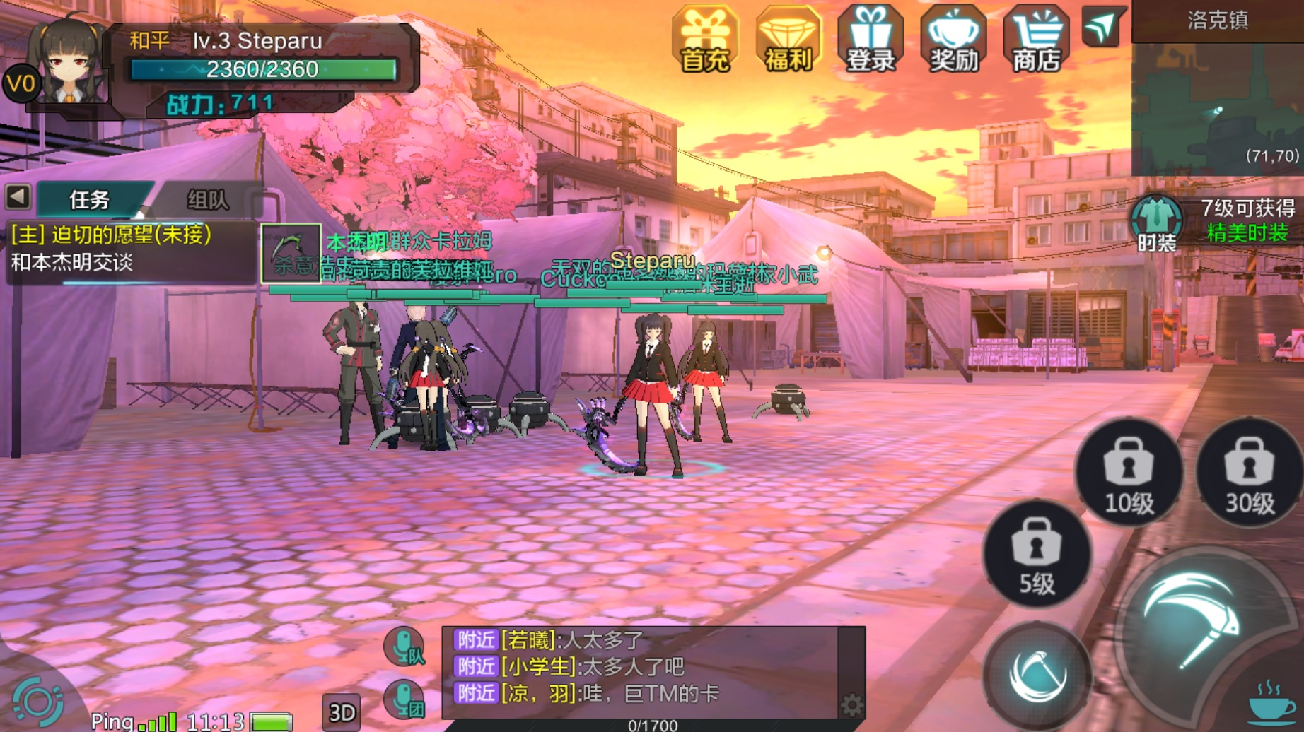 Download: http://www.9game.cn/linghunzuoshi/