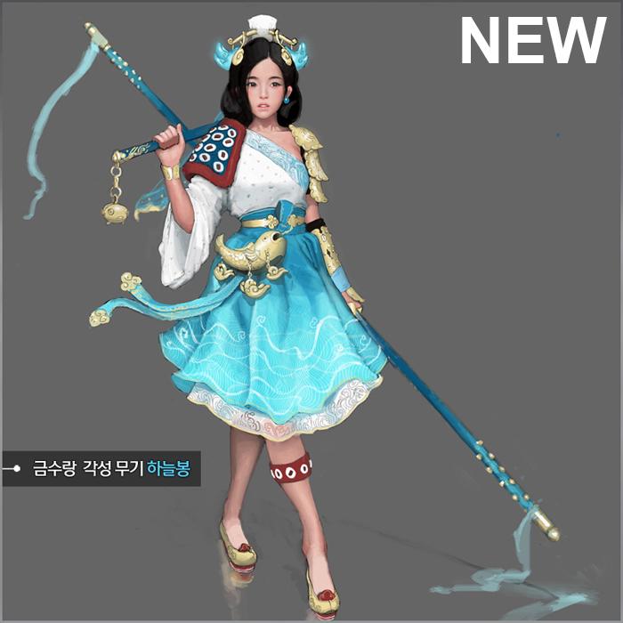 Steparu Com News Reviews Previews And Information For Foreign Gaming
